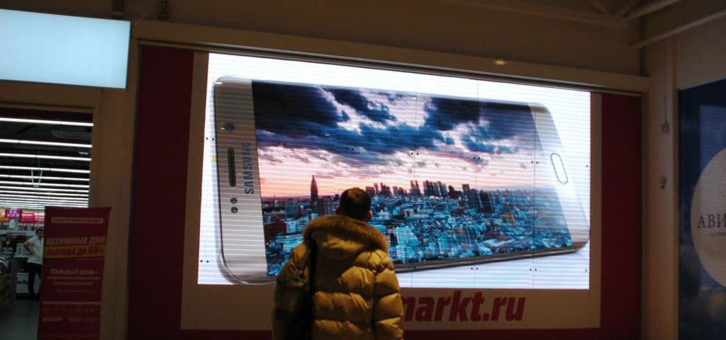 Экран в ТЦ Авиапарк