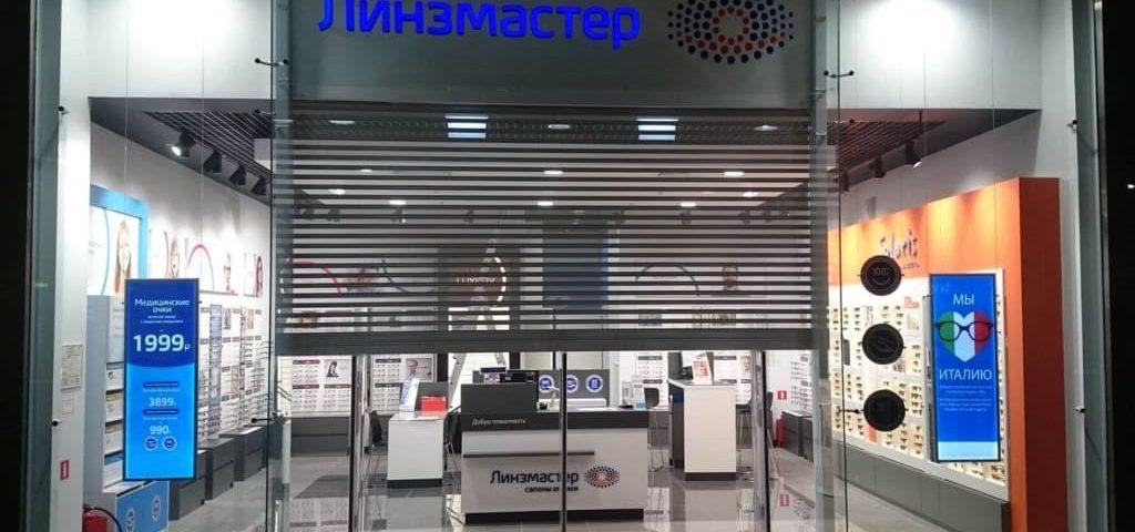 Световые светодиодные панели для Линзмастер