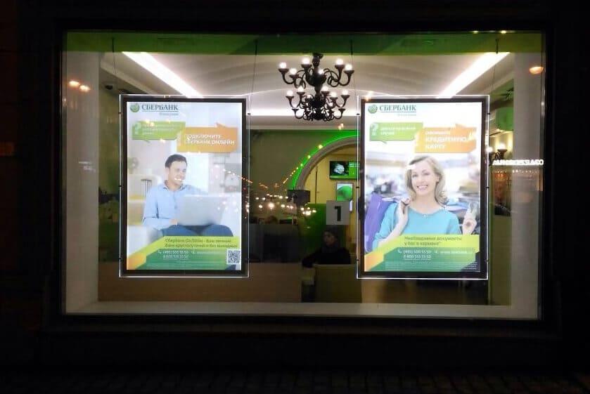 Световые светодиодные панели производства Ледекс Про сделают вашу рекламу более яркой