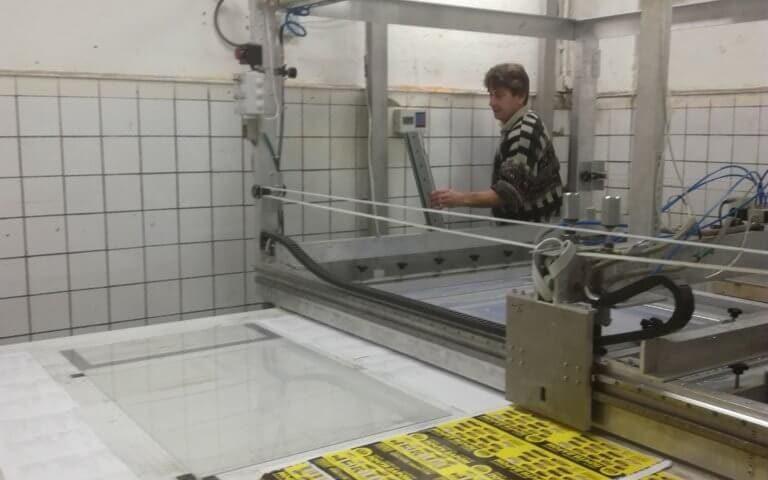 Шелкографическое оборудование для изготовления рамок
