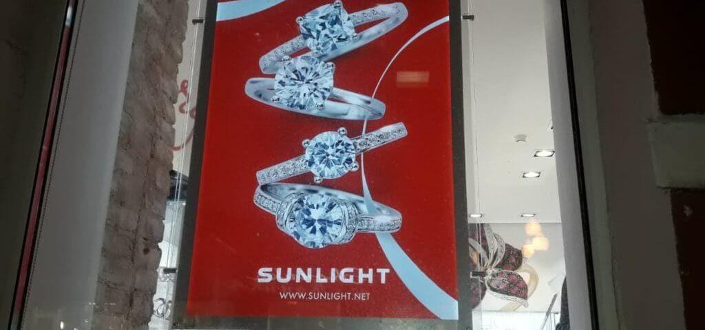 Световые панели для рекламы Sunlight фото
