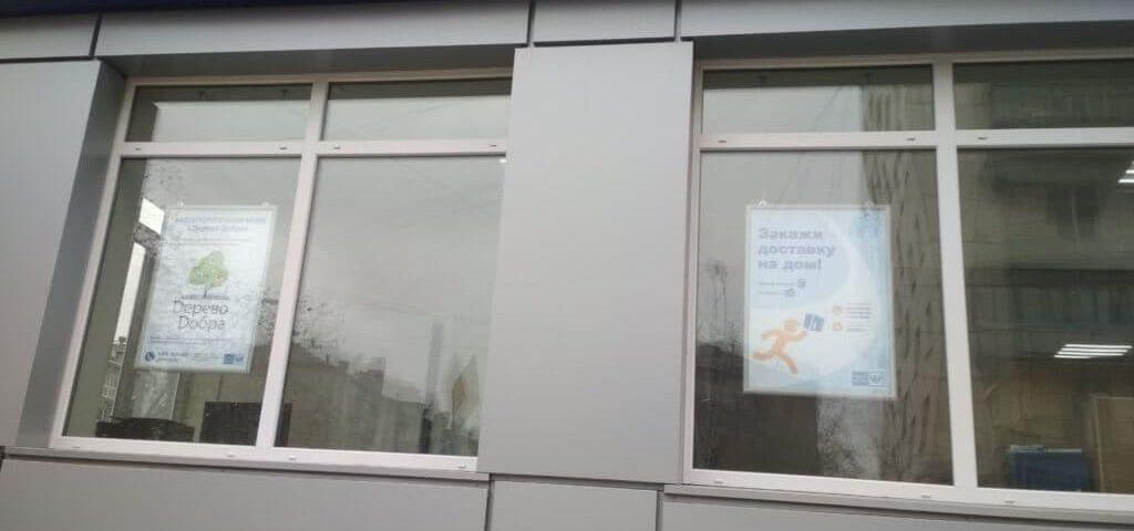 Рекламные панели для Почты России