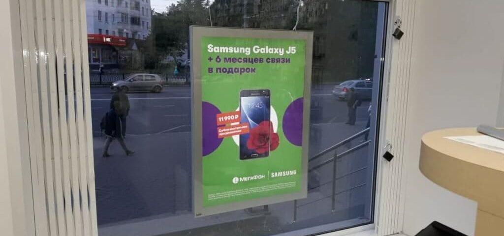 Рекламные светодиодные панели для Мегафона