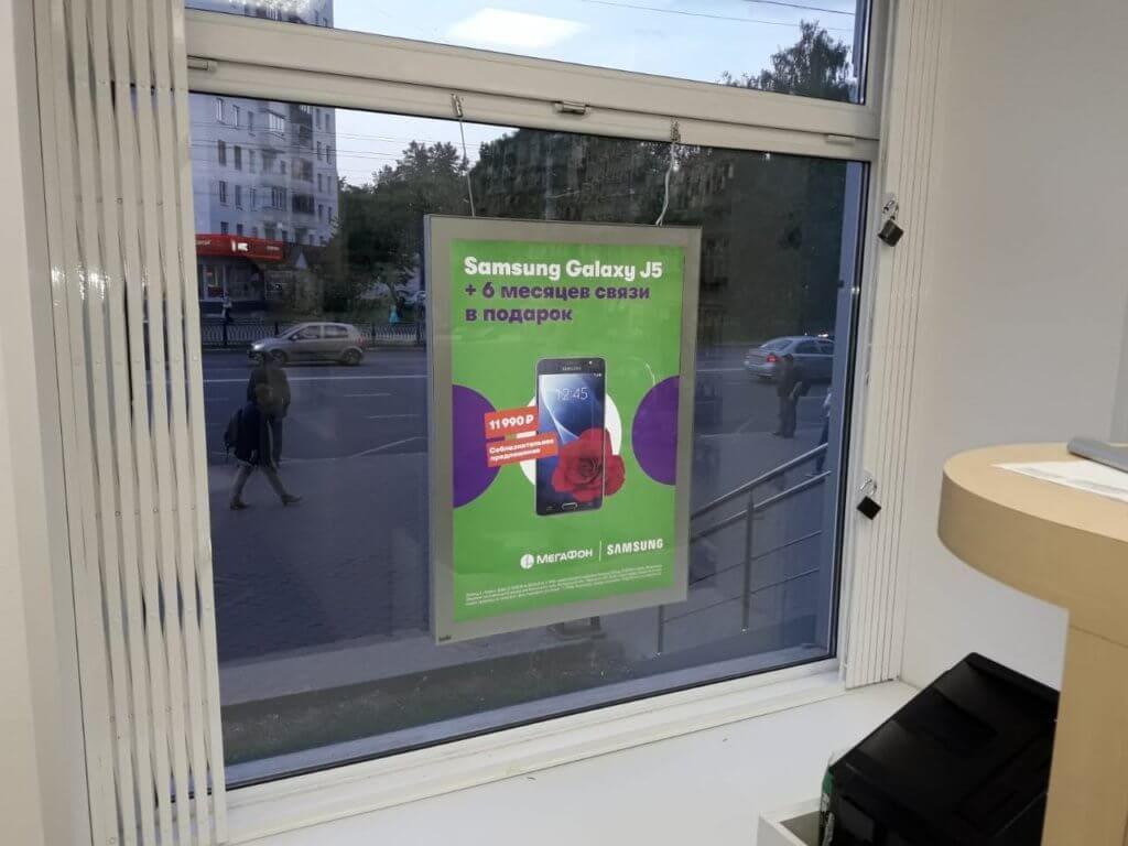 Рекламные светодиодные панели для Мегафона фото
