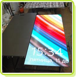 Экран P 6