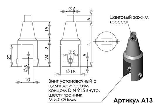 Кронштейн А014 поперечный 10мм схема